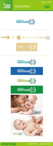 Geniuskey logo 设计