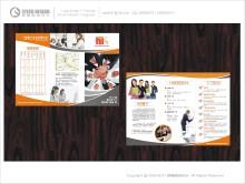 宣传册、画册设计