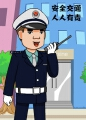 公益宣传动画,flash动画制作,演示动画制作,教育课件动画制作