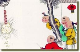 2014新春祝福语 2014年新春贺词 2014年新春祝福语大全