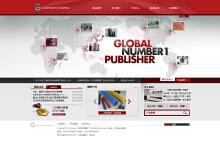 弹簧公司网站设计开发