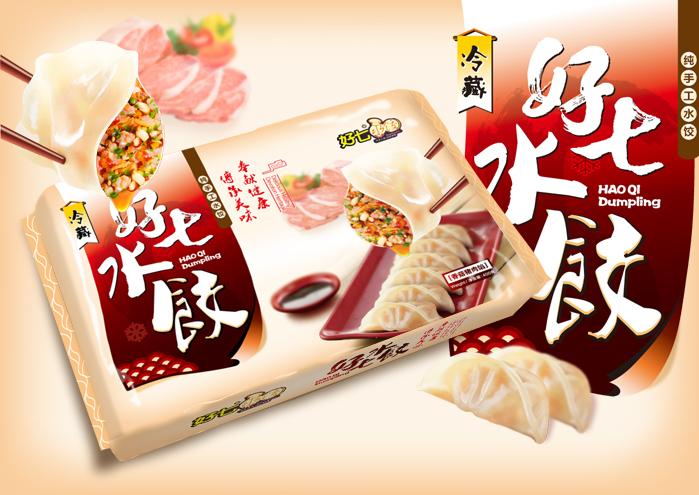 食品品牌包装设计