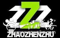 好的深圳logo设计应具备什么精神   一个好的深圳公司logo设计是什么样
