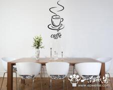 怎样设计餐厅背景墙 遵循餐厅背景墙设计原则