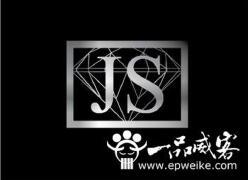 js是什么意思 js是什么