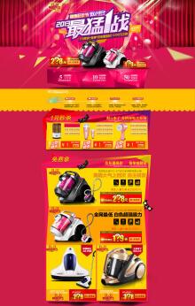 淘宝店装修  双12设计  宝贝详情页设计  淘宝海报设计bannner设计