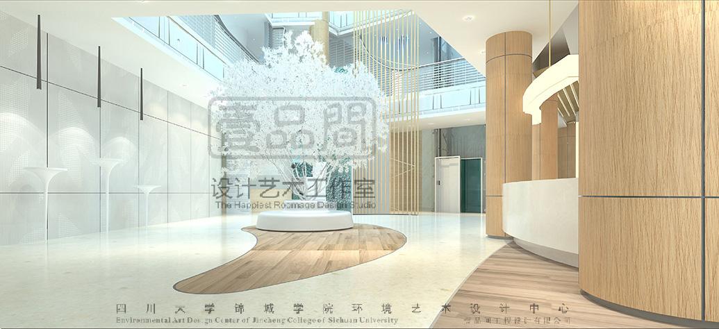 雅安某体能恢复中心酒店设计