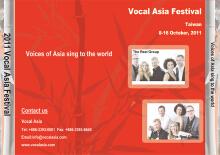 Vocal Asia Festival