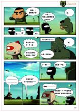 漫画(四格/多格)设计_苏州漫画设计制作
