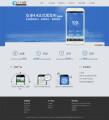 艺帆app软件开发官方网站源码