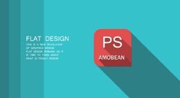 扁平化设计的设计原则 扁平化设计的设计趋势