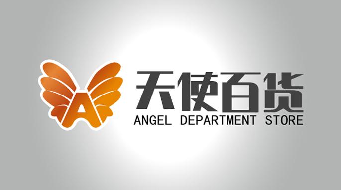 天使百货  标志设计