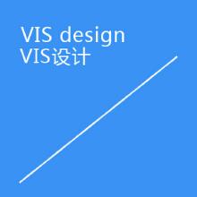 威客服务:[26164] VIS设计