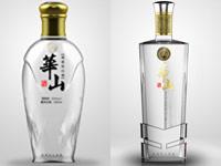 征集酒瓶外观设计