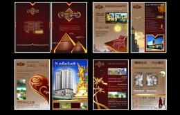 设计师设计宣传手册要考虑哪些方面 设计宣传手册的基本要点
