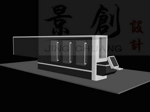 激光切割机的外观造型2