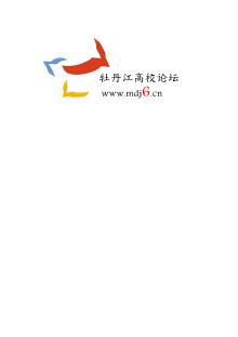 牡丹江高校论坛logo设计
