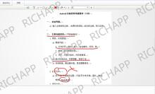 RIHCAPP App 白板