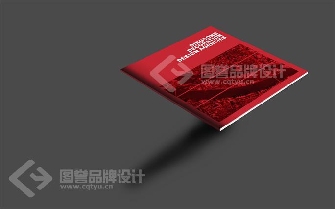 宣传册(格调):鼎颂建筑装饰