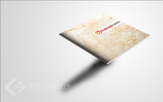 宣传册(华丽):H.M建筑石材