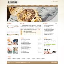 威客服务:[26474] 企业网站设计