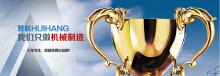 威客服务:[26475] 网站广告轮换图banner设计