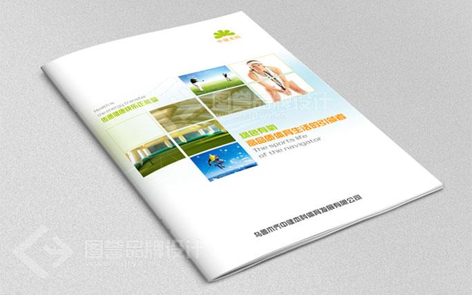 宣传册(简约):本科体育培训
