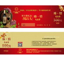 威客服务:[26562] 淘宝美工代金券会员卡名片贺卡宣传单页设计