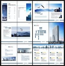 威客服务:[26563] 企业画册设计vi设计画册封面内页设计