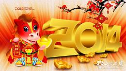 2014马年新春祝福语 2014最新新年祝福短信