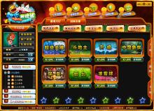 游戏软件开发类游戏大厅UI设计