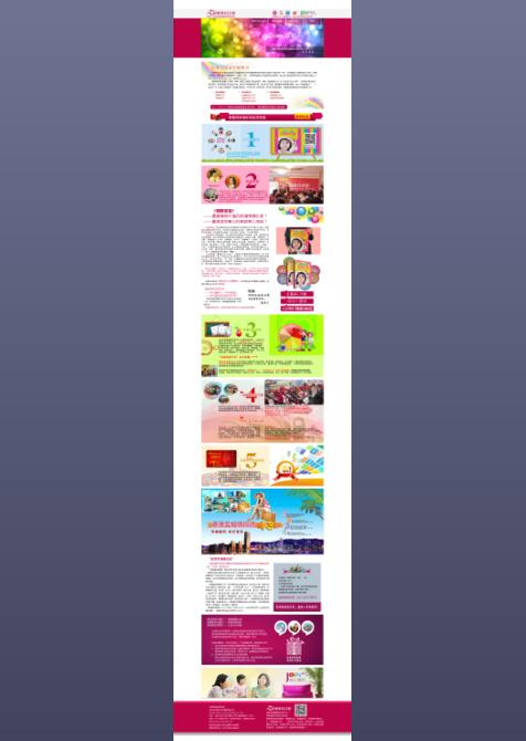 网站网页设计美工设计