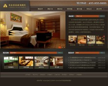 威客服务:[26783] 网站建设 设计