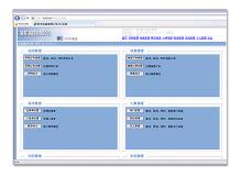 钢材贸易企业ERP系统
