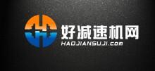 减速机 logo