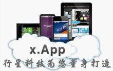 威客服务:[27174] 【Android】软件定制开发