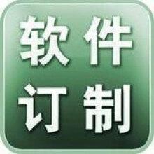 威客服务:[27176] 桌面软件定制开发