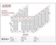威客服务:[26038] 家具衣柜橱柜等CAD设计图
