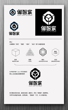 长沙御智家logo设计