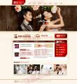 铭奥科技专业网站建设-理由设计