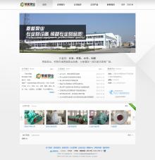 企业网站——恩能泵业