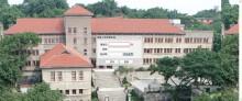 重庆市文化遗产研究院——人事管理系统