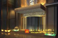 郑州龙宫酒店装修设计案例