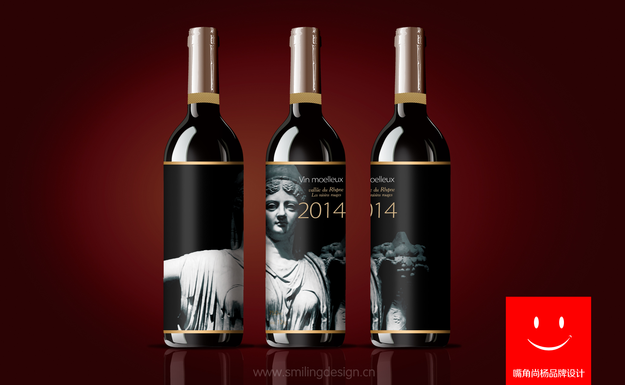 法國NED紅酒