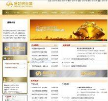 投资管理网站