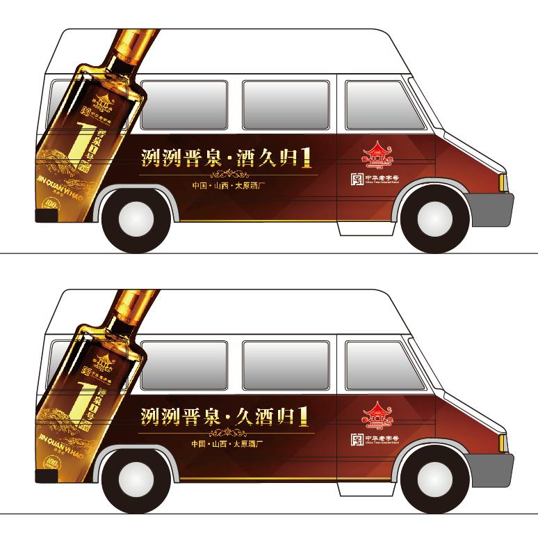 车身广告+宣传广告设计