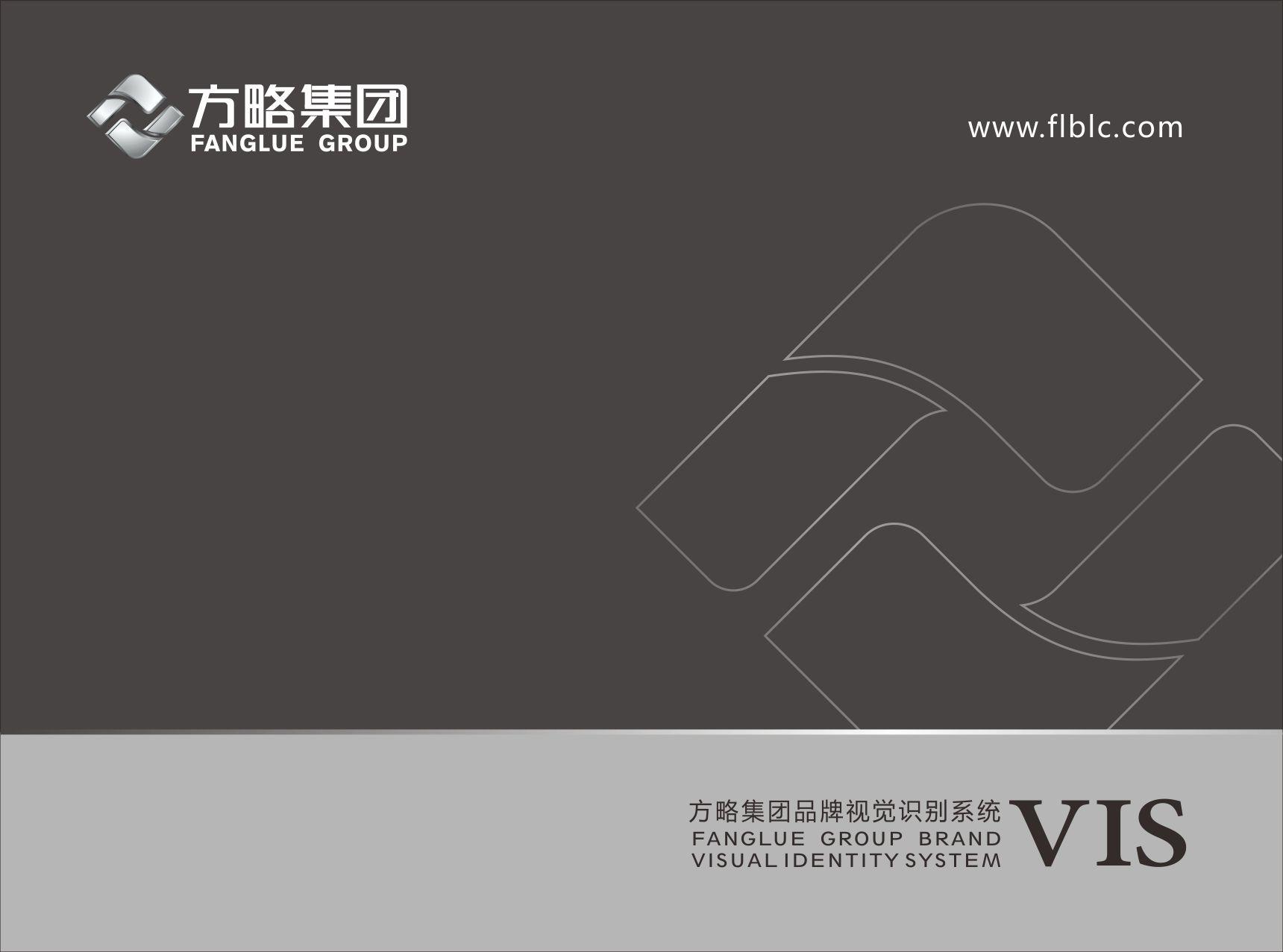 方略VI设计