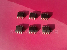 威客服务:[29608] OTPG语音IC SK020-OTPG20 秒语音提示芯片厂家直销