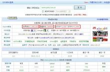 威客服务:[29625] 网站优化(SEO)_降权网站权重恢复_网站排名优化_百度排名优化