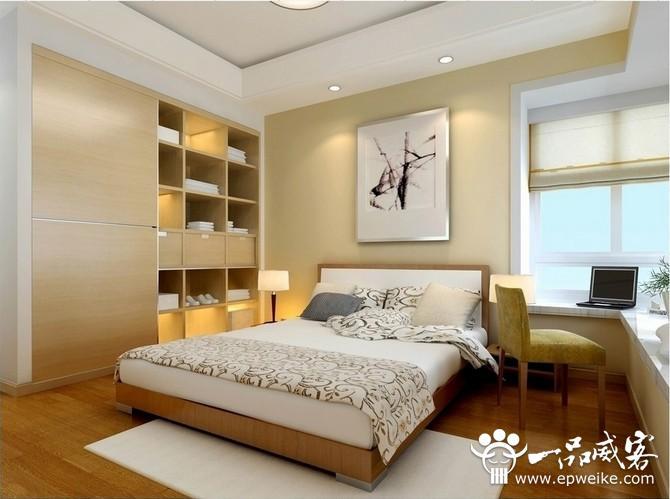 主次卧室该如何装修   主次卧室装修的注意事项
